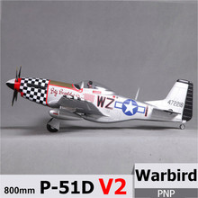 FMS 800 мм Mini Warbird P51 P-51 Mustang V2 Большая красивая кукла 2S 4CH PNP радиоуправляемый самолет долговечная модель EPO масштабная модель самолета