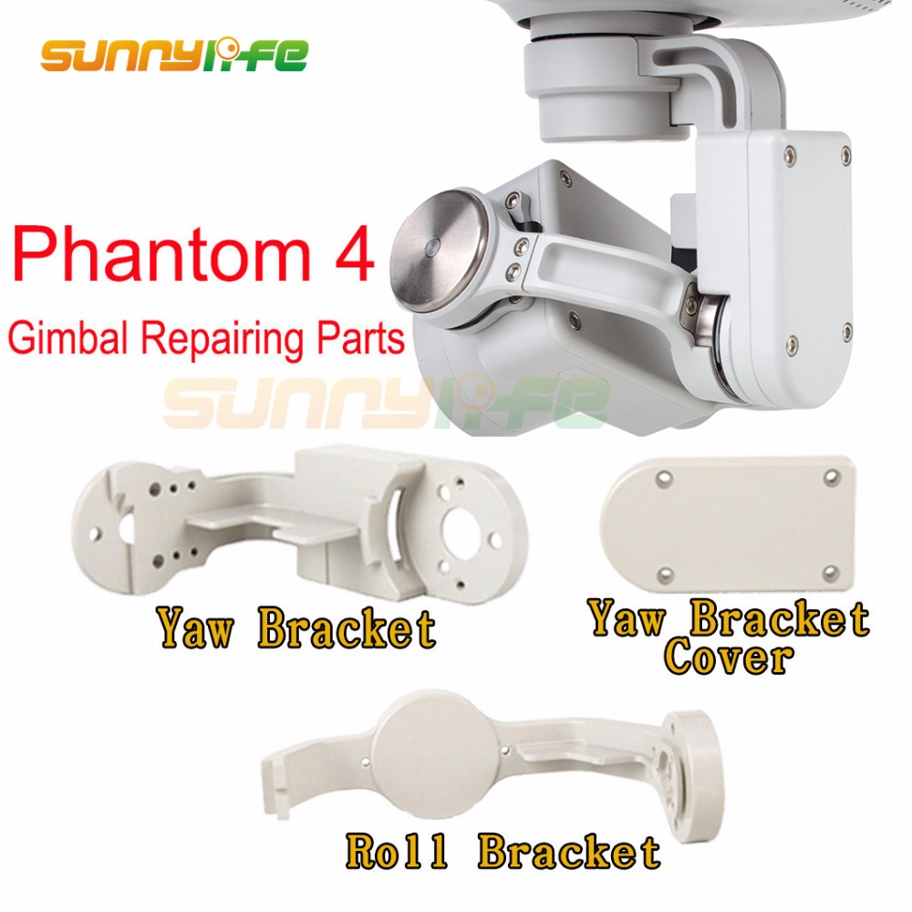 1pc Gimbal Part Protective Guard Yaw Roll Bracket Cover Cap DIY Gimbal Replacement Part for DJI Phantom 4 Repairing Accessories