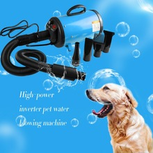 Shetland S19 Stepless Adjustable Speed Dog Grooming Dryer Cheap Pet Hair Dryer Blower 2200W EU Plug Black/Blue Color dog dryer professional portable double motor low noise pet blower dog grooming dryer 700 3200w 220v 110v stepless wind speed