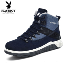 PLAYBOY New Men Boots Winter With Warm Snow Boots Men Winter Boots Work Shoes Men Footwear Fashion TPR Ankle Shoes DS87271
