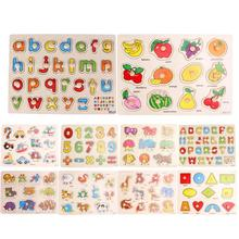 Kid Early Educational font b Toys b font Baby Hand Grasp Wooden Puzzle font b Toys