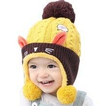 Милая детская зимняя шапка, Теплая Шапка-бини для мальчиков и девочек, детская вязаная шапочка с кошачьими ушками