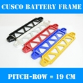 New Cusco Aluminum Battery Tie Down FIT FOR Civic Pitch-Row = 19 CM 5 Holes Red Blue Black Gold Silver #KLS)W@