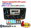 4.0 Bluetooth MP3 Placa de Decodificação Módulo LED 12 V DIY USB/SD/MMC APE DAE Decodificador FLAC WAV Registro MP3 Player AUX FM Interruptor de Pastas