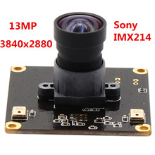 13MP USB Camera Module 3840x2880 No distortion Industrial USB Web Camera Module for Linux Windows Mac Android