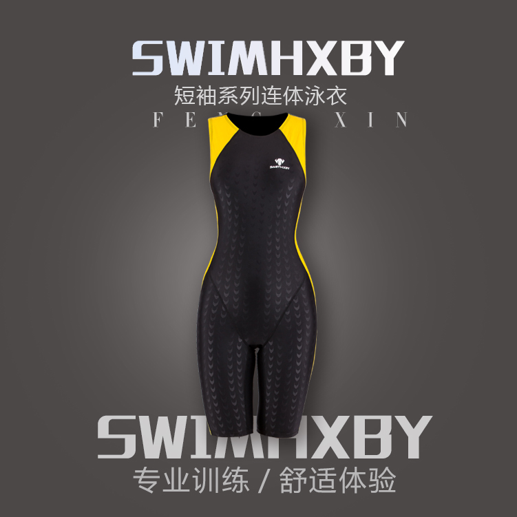 HXBY Professional Men Women one piece full swimming suit competition racing triathlon suit sharkskin bathing suits Free Shipping hxby professional men women one piece full swimming suit competition racing triathlon suit sharkskin bathing suits free shipping