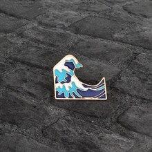 Verão fresco férias oceano jóias azul onda do mar broche masculino feminino roupas mochila saco acessórios pinos para o presente