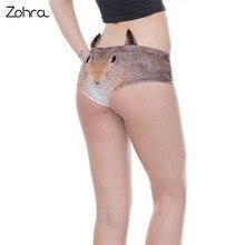 Zohra 2017 Fashion Animal
