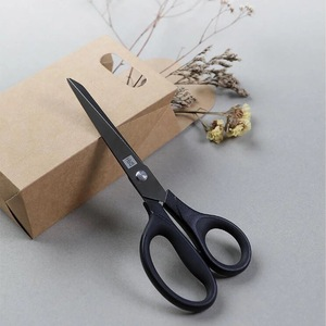 Image 2 - Huohou Titanium plated Scissors Black Sets Paper Cutting Scissor Sewing Thread Antirust Pruning Scissor Leaves Trimmer Tools Kit