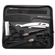 Unique Barber Scissors Hair Stylist Professional Hairdressing Tools 7 Inch Barber Tool Set Cutting and Thinning Scissors