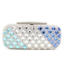2016 new European and American high-grade diamond evening bag holding shiny evening bag bride bag BB188