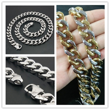New Fashion 316L Stainless Steel Silver Gold Curb Cuban Chain Necklace Bracelet For Mens Hip Hop