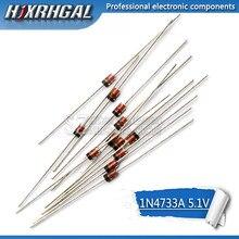 100PCS 1W 5.1V 1N4733A 5V1 1N4733 DO-41 Zener diode