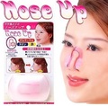 Bridge Straightening Shaping Lifting Nose Up Clip Silicon Gel Beauty Nose Shaper For Nose Massage With Pink Color