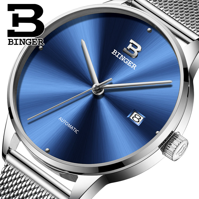 Seiko Automatic Movement BINGER Mechanical Mesh Belt Watch relogio masculino Simple Business Wristwatch Waterproof Blue Dial ems dhl fast shipping 230v 3000w heat element for for heat gun handheld hot air plastic welder gun plastic welder accessories