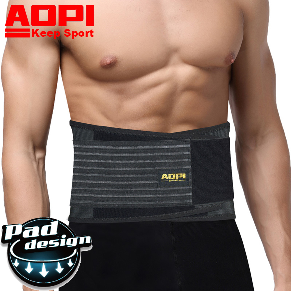 AOPI Brand Breathable Sport Waist Belt Breathable Back Lumbar Lower Waist Support Lumbar Brace Belt Fitness Men Women Ajustable
