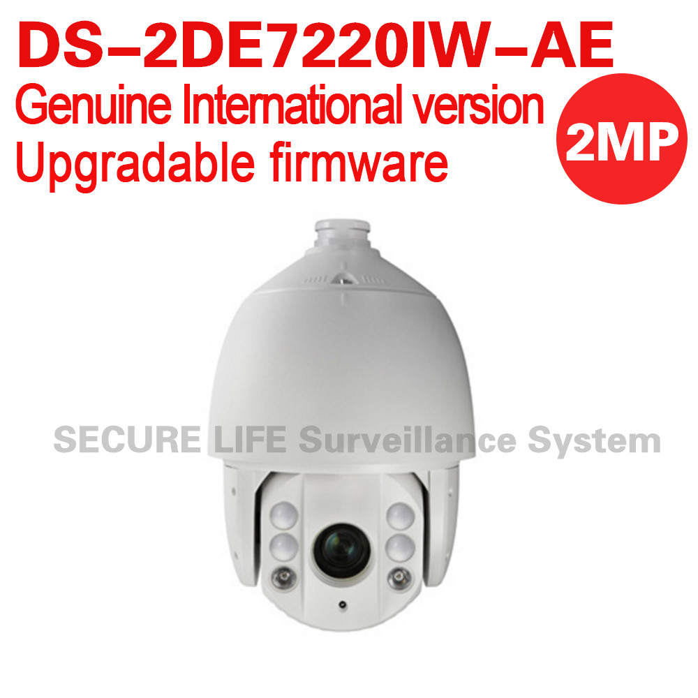Free shipping DS-2DE7220IW-AE English version 2MP network PTZ camera POE with 20X optical zoom, 150M IR H.265  IP66 hik ds 2de7220iw ae original english version 2mp ptz ip camera cctv camera security camera surveillance poe onvif p2p hik