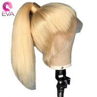 ЕВА #613 Прямой полный кружева натуральные волосы парики предварительно сорвал с волосы младенца Glueless медовая блондинка Full Lace парики бразиль