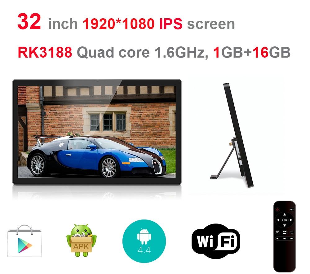 32 дюймов Android все в одном ПК с пультом дистанционного управления (не прикасаться, Quad core, 1,6 ГГц, 1 ГБ DDR3, 8 ГБ nand, Камера, bluetooth, VESA, play store