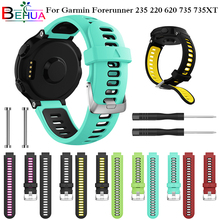 Watchband For Garmin Forerunner 735XT Watch Soft Silicone Strap Replacement Watch Band For Garmin Forerunner 220 230 235 735XT 21mm soft silicone strap replacement watch bands tools lugs adapters for garmin forerunner 230 235 220 watch watch accessories