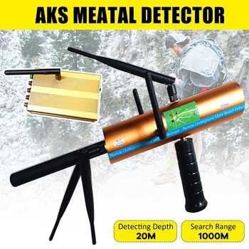Aktualizacja AKS uchwyt anteny profesjonalny Metal złoty 3D wykrywacz metali 1000m zakres maszyn wykrywacz złota 2019 New Arrival tanie i dobre opinie ZEAST Obróbka metali Akumulator Metal Gold 3D Detector 12V 1000~1600mAh 5 6~6KHz 360~440Hz Gold Silver Copper Precious stones
