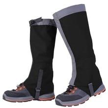 Уличные снежные наколенники, лыжные гетры, Защита ног, защита для спорта, безопасность, Водонепроницаемые Гетры, защита для лыж, походов, альпинизма, набор для ног