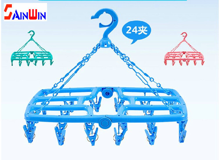 Sainwin 24 Clips Plastic Hangers For Clothes Folding Aluminum Hanger Windproof Laundry Folder Child Underwear Rack