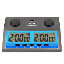 LEAP Chess Clock digital Professional Count Timer Sports Electronic chess clocks Competition Board Game watch