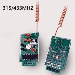 Беспроводной передатчик с кодом, дальний радиус действия, 4000 м, 315/433 м, модуль 2262, защита от приёма
