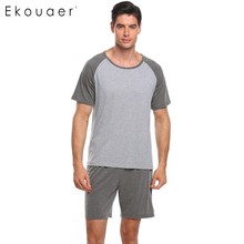 Ekouaer hommes pyjama ensemble vêtements de nuit à manches courtes hauts avec taille élastique Shorts pyjamas ensembles décontracté vêtements de nuit amples costume mâle tissu