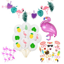 8-Season Jungle Party Decoration Set  Flamingo Palm Tropical Banner Pineapple Fruit Latex Balloon Animal jungle theme