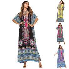 c295f44a6 Verano Tribal Boho Maxi Vestido de manga corta de Mujer Africana Dashiki vestido  largo
