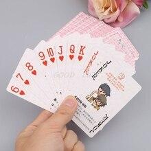 Взрослая Секс покерная пара эротическая Любовь Сексуальная Поза ночной бар KTV игральная карточная игра
