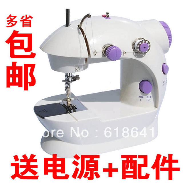 Mini Electric Sewing Machine Small Household Sartorially Belt Beauteous Battery Operated Sewing Machine
