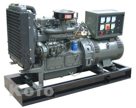 Sea shipping factory directly sale water cooled diesel for Generator motor for sale