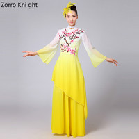 Zorro Kni Ght Classical Dance Costume Female Elegant 2018 New Modern Fan Dance Costume Ethnic Square Dance Set Adult S XXXL