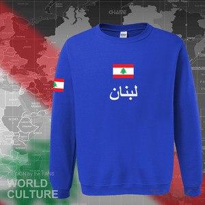 Image 4 - Libanese Repubblica Libano felpa con cappuccio da uomo felpa felpa nuovo hip hop streetwear 2017 abbigliamento sportivo tuta nazione LBN Arabo