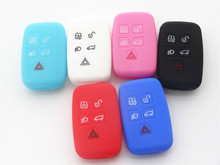 Auto parts car accessories Silicone Car key Cover for LAND ROVER LR4 Range Rover Smart Key
