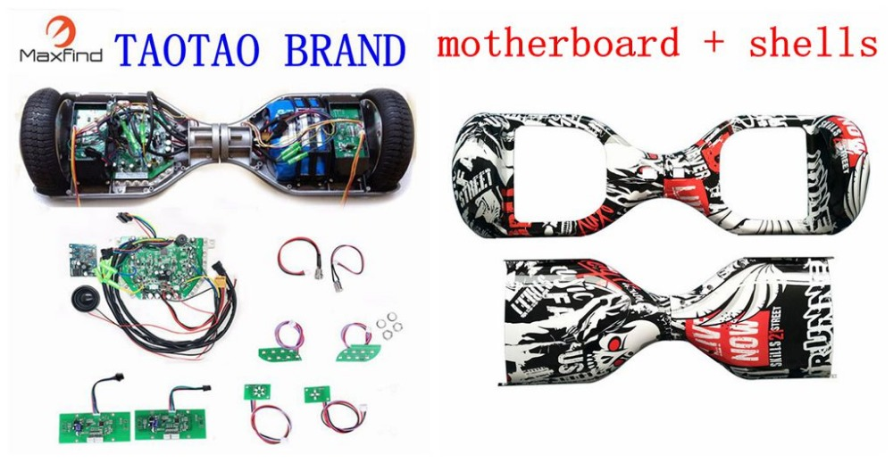 ФОТО TAOTAO PCB board+6.5 inch Two wheels balance scooter shell colorful artistic skateboard part scooter accessory hoverboard shell