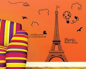 Виниловая художественная наклейка в виде Парижа и Эйфелевой башни, Настенная Наклейка для дома и комнаты, Декор