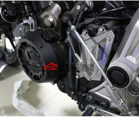 Accessories Fits Yamaha MT 07 FZ07 14 16 CNC Modified Before The Chain Cover Cover Sprocket