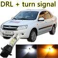 Envío libre Para Lada Granta accesorios 2011 ~ 2015 luz de Día LED Luz Corriente y Señales de Giro Delanteras todo en uno lámpara de xenón