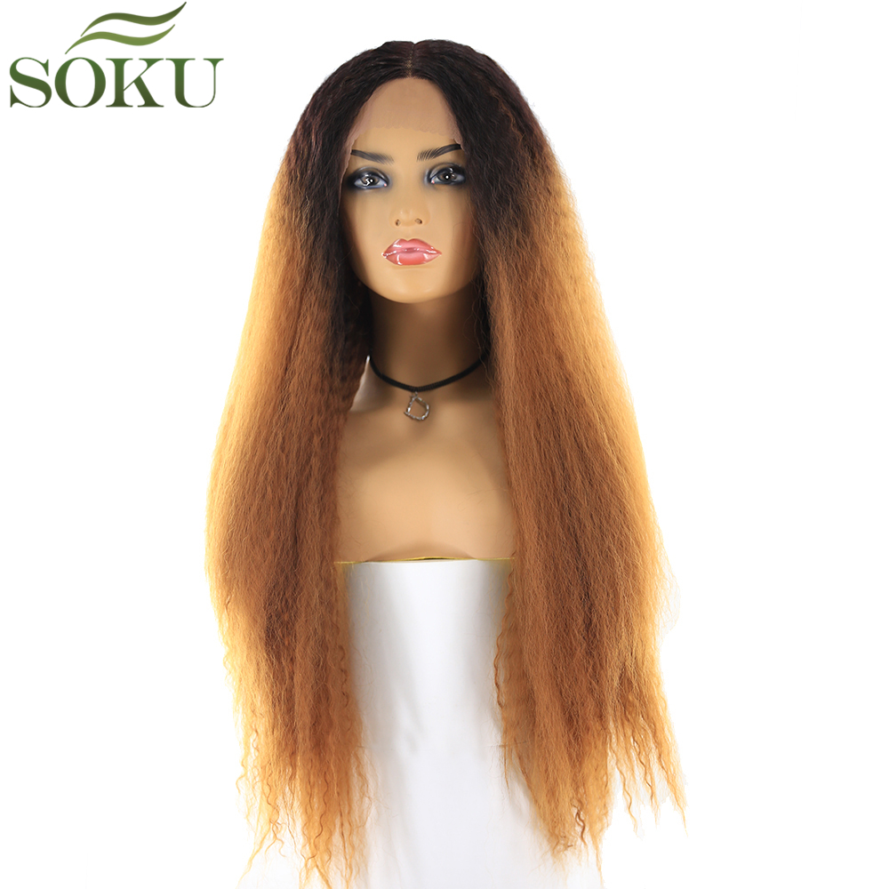 SOKU Wigs Brown Lace-Front Kinky-Straight-I-Part Synthetic Ombre Long-Hair 26inch Women
