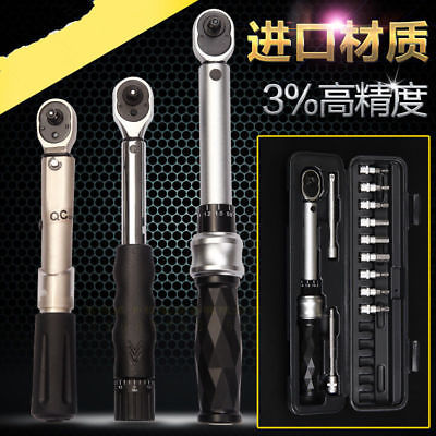 FOR WERTE preset torque wrench torque wrench adjustable wrench font b bicycle b font kg 1