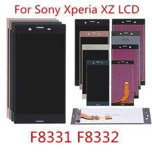 5,2 дюймов ЖК-дисплей для SONY Xperia XZ дисплей F8331 F8332 сенсорный экран дигитайзер Запасные части для SONY Xperia XZ ЖК-дисплей
