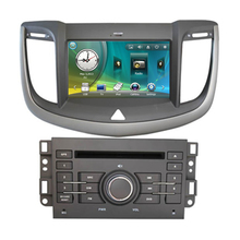8″ Car Radio DVD GPS Navigation Central Multimedia for Chevrolet Epica 2013 SD USB RDS Analog TV Phonebook Bluetooth Handsfree
