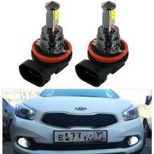 Luces de conducción H8 para Kia Rio K2 3 Ceed Sportage Sorento Cerato, reposabrazos Soul Picanto Optima, 2 uds., luz LED antiniebla para coche
