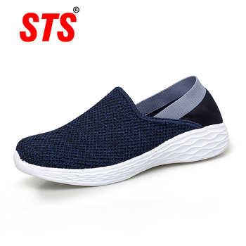 STS BRAND New Women Sneakers Breathable Outdoor Sports Slip-on Summer Lovers Shoes Mesh For Comfortable Shoe
