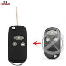 3 кнопочный переключатель модифицированный пульт дистанционного флип Брелок чехол для Honda Accord Civic CR-V