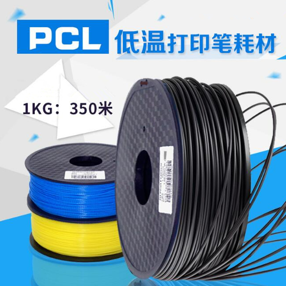 DuoWeiSi 3D Printer Parts PCL Low Temperature Printing